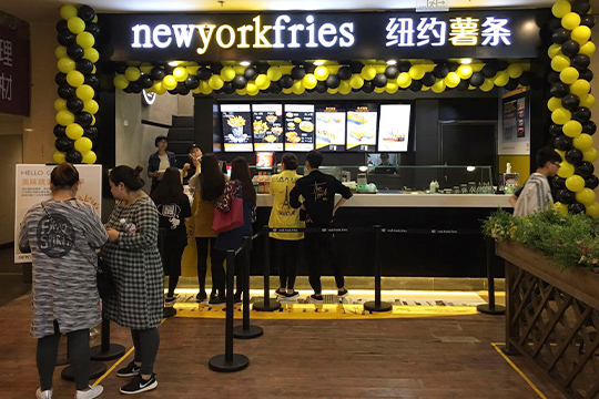 New York Fries in China